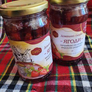 Домашно сладко от ягоди